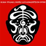 1982 - Les concerts en chine